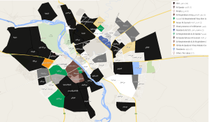 Mosul-Distribution-JUL-2014