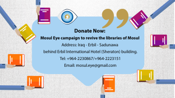 "Let it there be a Book, Rising from the Ashes"" – Mosul Eye"